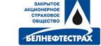 ЗСАО «Белнефтестрах»