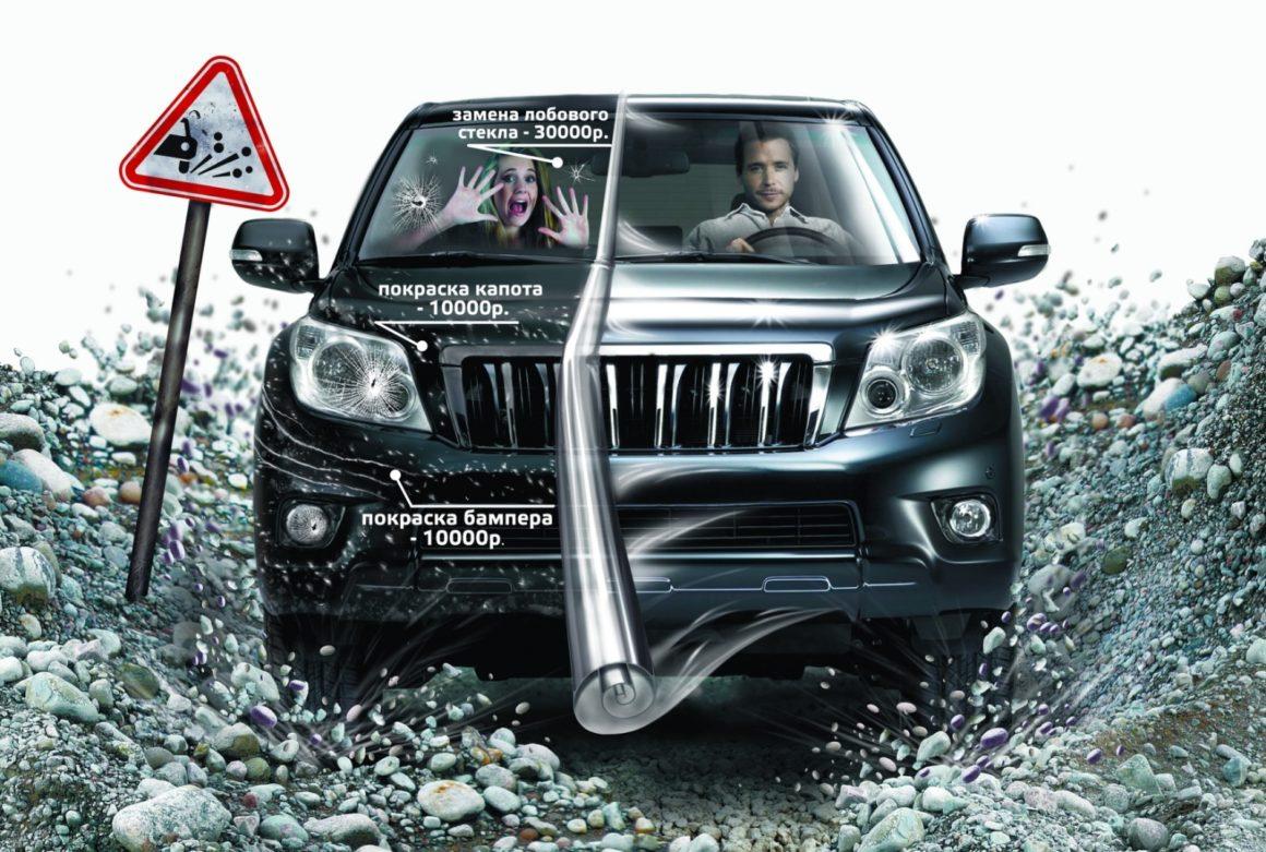 Нанесение защитной плёнки на автомобиль